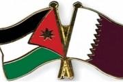 قطر تعلن دعم الأردن بـ500 مليون دولار وتوفير 10 آلاف فرصة عمل
