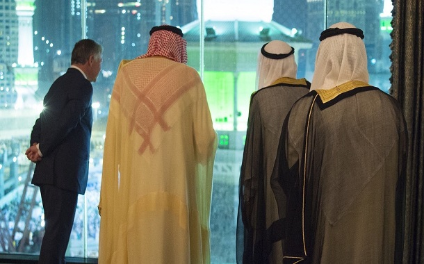 صورة معبرة للملك سلمان وقادة قمة مكة..... من قصر الصفا