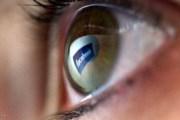 فيسبوك ينفي تطوير برنامج لرصد