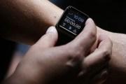 غرامة مرورية لطالبة استخدمت ساعة أبل خلال القيادة