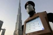 هل تدير أجهزة الروبوت مدن المستقبل؟