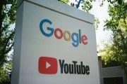مقاطع الفيديو التي يجني أصحابها الأموال على يوتيوب