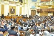البرلمان المصري يقرّ قانون
