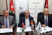 توقيع اتفاقية لتدريب 500 مهندس في بلديات المملكة