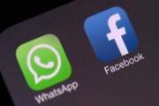 الشبان أكثر إقبالا على واتساب من فيسبوك فيما يتعلق بالأخبار
