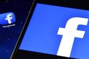 بريطانيا: فيسبوك تواصل المراوغة بعد