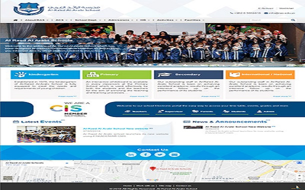 مدرسة الرائد العربيتُطلق موقعًا إلكترونيا باستخدام نظام اسكدنيا لإدارة المُحتوى