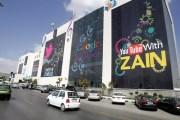ترجيح تعيين فهد الجاسم رئيسا تنفيذيا لشركة زين الاردن