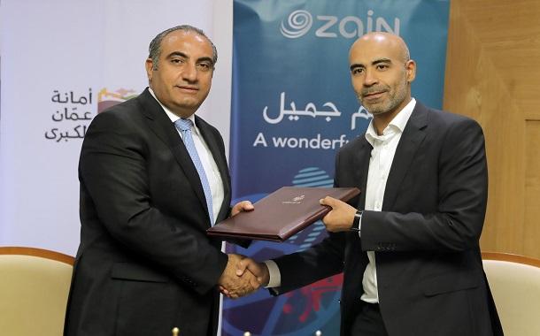 أمانة عمّان الكبرى وشركة زين تُجدّدان شراكتهما الاستراتيجية