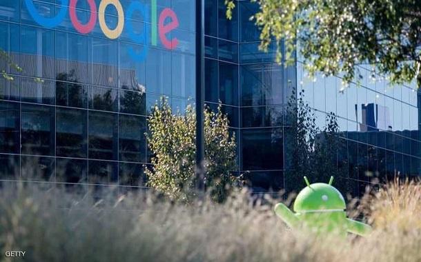 تغريم غوغل 5 مليارات دولار بسبب