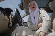 كيف احتفت مغنية راب سعودية بقيادة المرأة للسيارة- فيديو