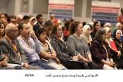 المجتمع المدني بإقليم الوسط يحتفل بقصص نجاحه