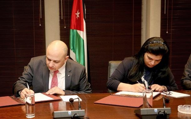 اتفاقية بين وزارة الاتصالات والجمعية العلمية الملكية لفحص الخدمات الالكترونية
