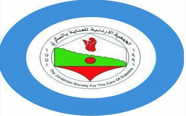 افتتاح مخيم الأمل لأطفال السكري بمشاركة محلية وعربية