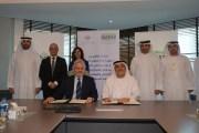 اتفاقية أردنية إماراتية تستهدف توفير قروض ميسرة لروّاد الأعمال
