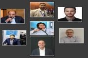 انتخاب 7 اعضاء لاول مجلس لقادة الشركات الناشئة في المملكة- أسماء