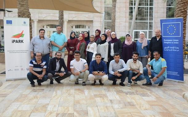 حاضنة أعمال جديدة في مدينة العقبة تقوم بدعم الرياديين في أول معسكر تدريبي لها