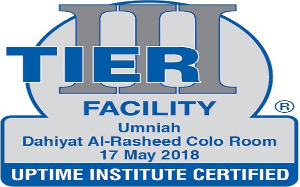 مركز بيانات أمنية الأول والوحيد في الأردن الحاصل على شهادة Tier III في البناء والتشغيل الفعلي