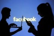 60% من محاولات الاحتيال عبر السوشيال ميديا تمت بصفحات فيسبوك مزيفة