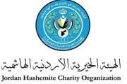 الخيرية الهاشمية تستقبل التبرعات لصالح السوريين