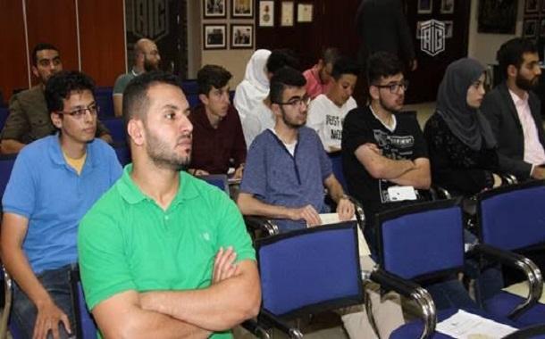 كلية طلال أبوغزاله الجامعية للابتكار تنظم ملتقى تعليمي للتعريف بالكلية