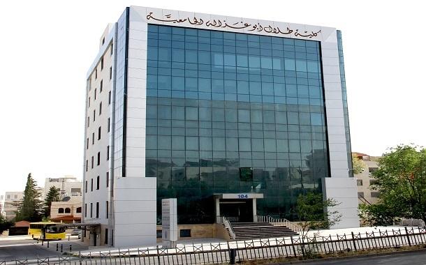 تشكيل مجلس أمناء كلية طلال أبوغزاله الجامعية للابتكار