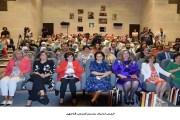 خمس اردنيات يسردن قصص نجاحهن