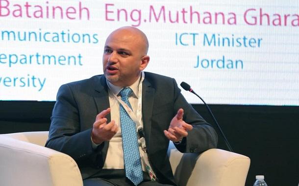 الغرايبة : سندعم قطاع ريادة الأعمال