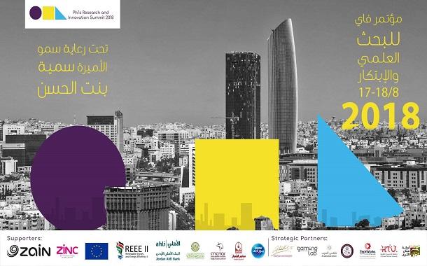 مؤتمر فاي للعلوم : أجندة دسمة تركز على البحث العلمي والابتكار ...... تنطلق فعالياته يوم غد قي عمان