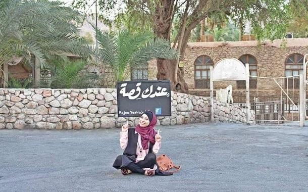 رجاء ياسين...... ريادية اردنية ابدعت في ثالوث الفن والاعلام وصناعة الأفلام- صور