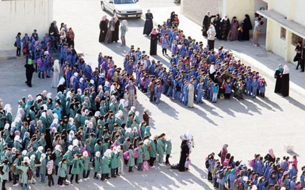2 مليون طالب وطالبة يلتحقون بمدارسهم الأحد المقبل