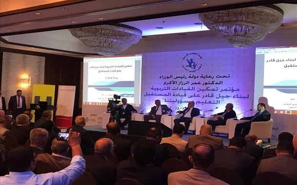 أمنية ترعى مؤتمر المعلم العربي