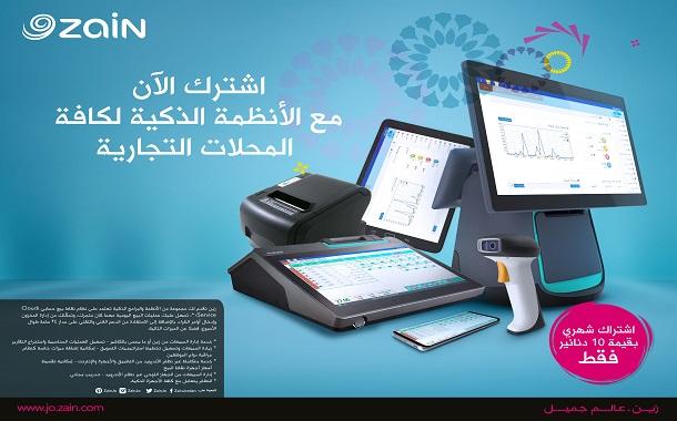 زين تقدّم أنظمة ذكية للمحلات التجارية