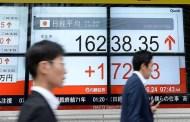 سرقة عملات رقمية بملايين الدولارات في اليابان