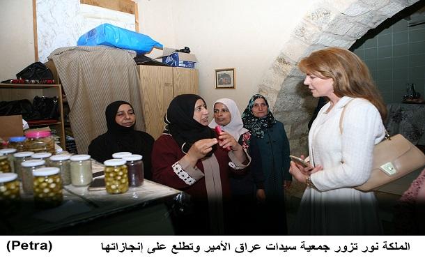 الملكة نور تزور جمعية سيدات عراق الأمير وتطلع على إنجازاتها