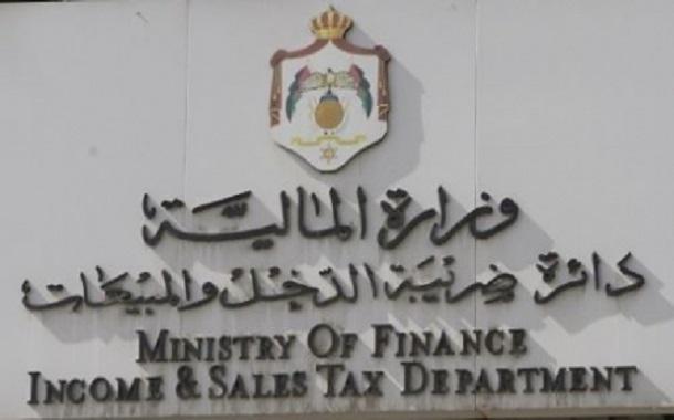 الحكومة تتسلم ألفي ملاحظة على مسودة قانون الضريبة - رابط