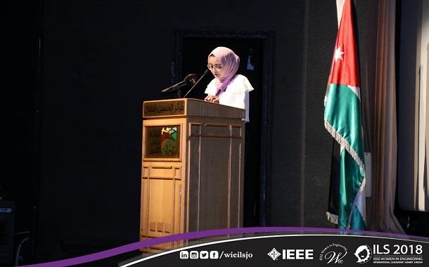 الأردن يستقطب مؤتمر القيادة الدولي- صور