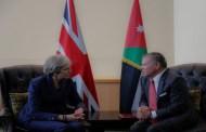 بريطانيا تستضيف العام القادم مؤتمرا لدعم الاقتصاد والاستثمار في الأردن