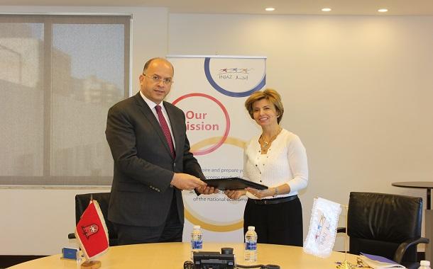 تجديد اتفاقية التعاون المشترك بين جامعة مؤتة ومؤسّسة إنجاز لدعم بيئة ريادة الأعمال