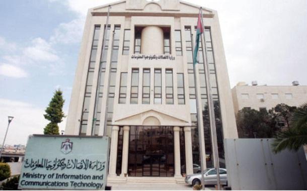 وزارة الاتصالات في مائة يوم ...... ''قياس الرضا'' و''شهادات الأحوال'' و19 خدمة إلكترونية