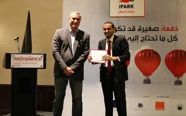 اورانج الأردن تدعم الفائزين بمسابقة iPARK