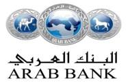 البنك العربي الراعي الاستراتيجي لمنتدى اتحاد المصارف العربية حول التعديلات الأساسية على بازل 4