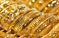 اسعار الذهب في السوق المحلي