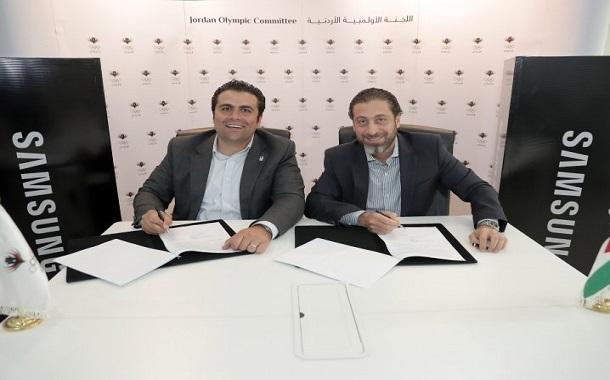 اللجنة الأولمبية الأردنية توقع إتفاقية رعاية ودعم مع شركة سامسونج