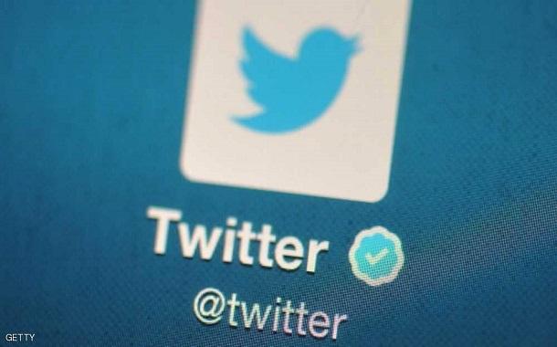 تويتر يشعل الإنترنت بتغريدة محيرة...... هل يصبح التغريد