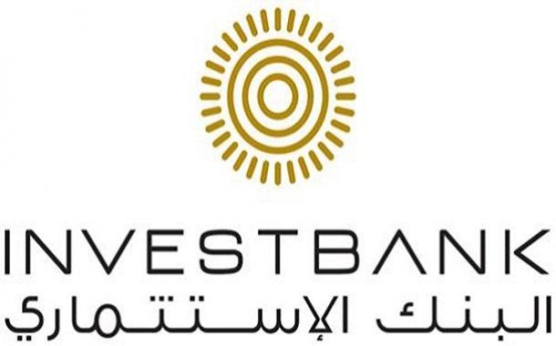البنك الاستثماري يجدد شراكته مع بنك الملابس الخيري