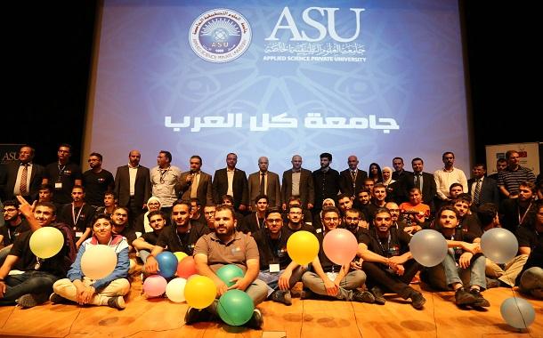 جامعة العلوم التطبيقية الخاصة تستضيف فعاليات المسابقة الوطنية للبرمجة 2018
