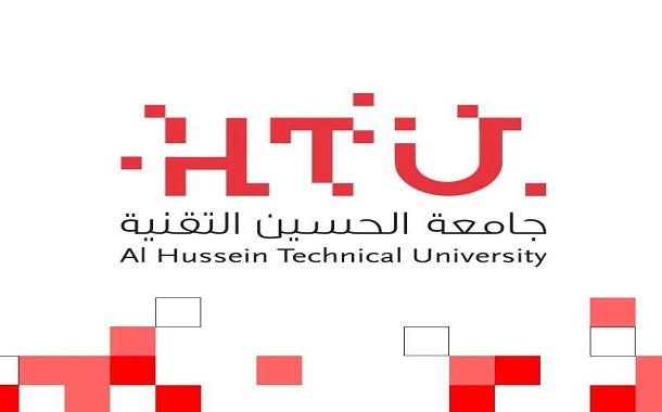 عائلة طوقان تخصص منحة دراسية بجامعة الحسين التقنية