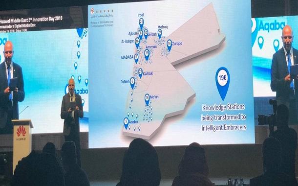 الغرايبة: الاستثمار بالذكاء الاصطناعي يتيح فرصا كبيرة في المستقبل