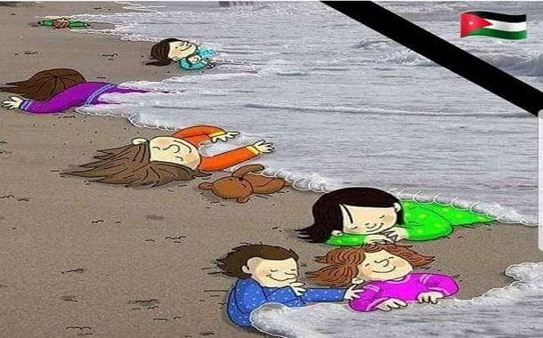 تغريدات الملك والمواطنين تتشح بالسواد: تلاحم وبكاء لضحايا البحر الميت